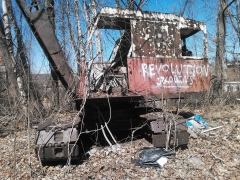 R & R Industries